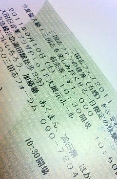 NEC_0470.JPG
