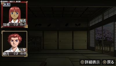 oreshika_0002.jpeg