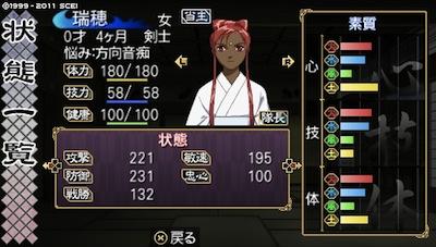 oreshika_0010.jpeg